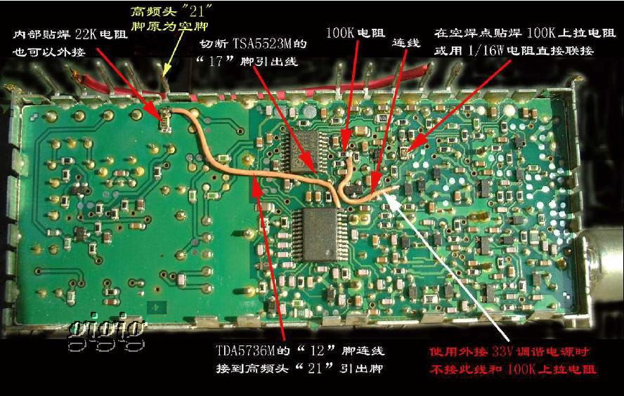 应用电路中多圈电位器用电视机专用直柄100k的