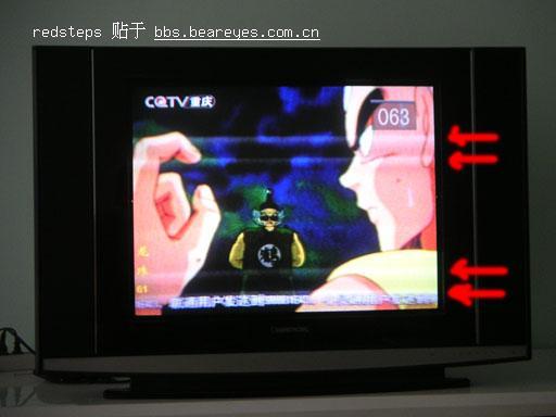 创维 电视 电视机 512_384